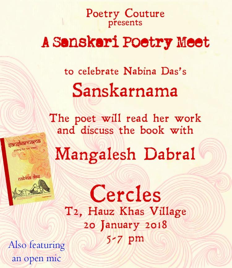 Sanskarnama Invite6