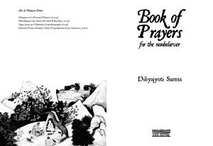 Book of Prayers (1)