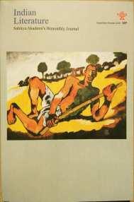 Sanskarnama in Indian Literature (1)